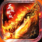 刀刀烈火传奇v1.0