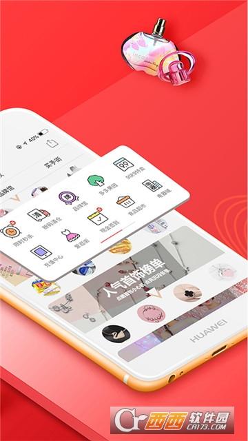 拼多多投诉app v4.53.1 安卓版