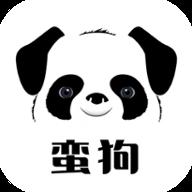 蛮狗(宣传营销平台)