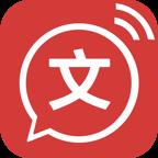 文字�D�Z音清爽�o限版app