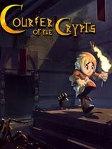 地牢信使(Courier of the Crypts)