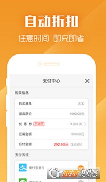 lol盒子皮肤破解版_老先生搞事辅助卡盟-老先生辅助卡盟app下载3.0.0-西西软件下载