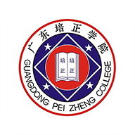 培正e家(广东培正学校)
