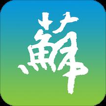 江苏政务服务(苏州电子社保卡)