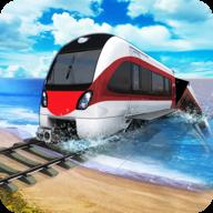 水下城市驾驶火车游戏