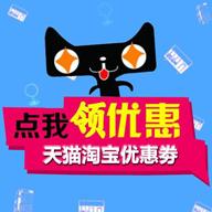 搜大券app(优惠券)
