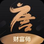大唐财富师app