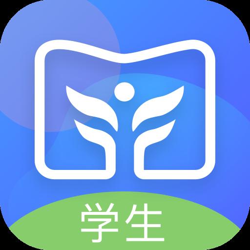 新中考综评学生版app