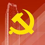 广东翼党建app