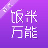 �米�f能app