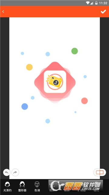 最美�C件照制作相�Capp v1.0.1 安卓版