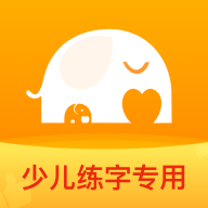 河小象少儿写字课v2.1.5