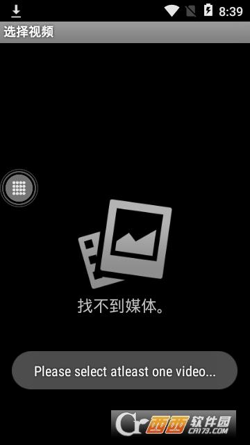 视频合并大师 2.6