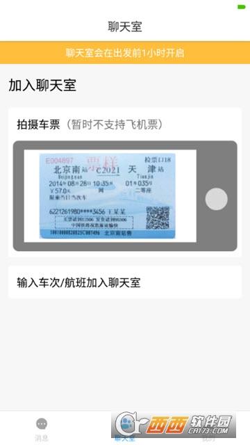 Yoyoo社交 v1.4.1 安卓版