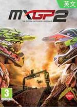 越野摩托2(MXGP2: The Official Motocross Videogame)