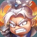 萌将三国九游版v1.0.2安卓版