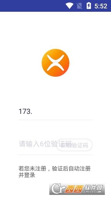 申卡新世界app
