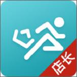 快跑者店长端电脑版(商家外卖服务)1.1.2