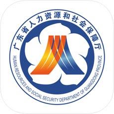 广东人社养老认证v4.2.63安卓版