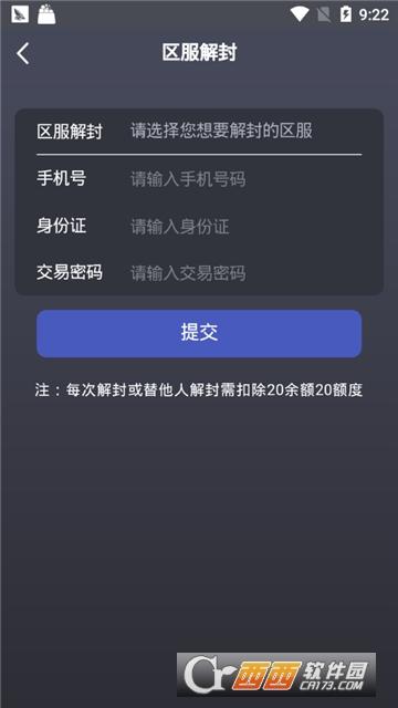 CFP云五株app v1.1.6 安卓最新版