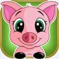 我的猪虚拟宠物v1.6