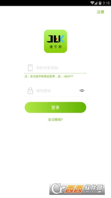 健乐客app v5.0.4安卓版