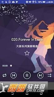 放松音乐萨克斯风精选 v1.0.3 安卓版