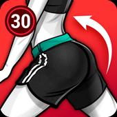 臀部训练v1.0.7