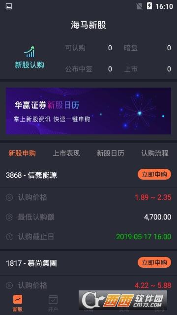 华赢海马 1.1.1大发快三官网