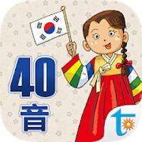用韩国小学课本学韩语40音