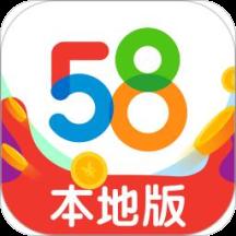 58本地版9.22.6