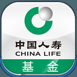 国寿基金手机客户端v6.6.0