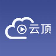 云顶网校v1.0.1 安卓版