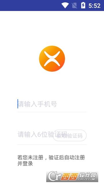 申卡新世界app 1.0.0安卓版