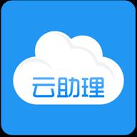 云助理中国人寿官方版