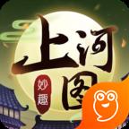 上河图华为版v10.1.1 安卓版
