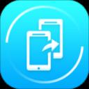 茄子换机最新版本2.1.48手机版
