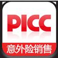 picc意外险销售app