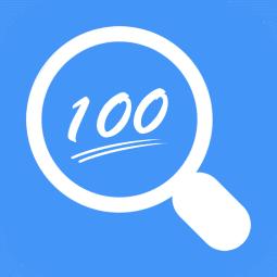 作业题帮搜软件V2.0.3