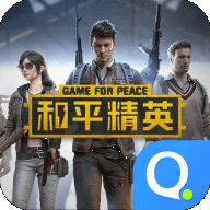和平精英主题appv1.5安卓版