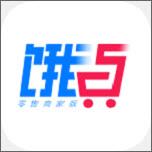 饿百零售商家版最新版(外卖平台)v2.9.3
