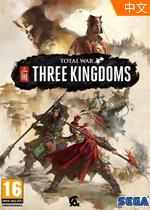 全面战争三国(Total War: Three Kingdoms)简体中文硬盘版