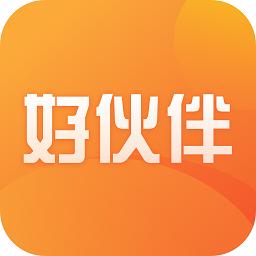 平安好伙伴app
