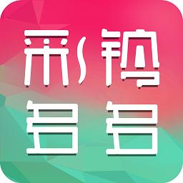 彩铃多多appV3.1.9.0 官方安卓版