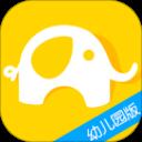 爱童书幼儿园版app