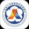 广东人社认证app4.2.63安卓版