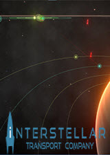 星际运输公司(Interstellar Transportation Company)