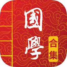 ���W�⒚捎新��D文合集+�h�Z字典��I版app