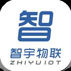 智宇物联app