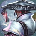 天影幻境九游版v1.0.3 安卓版